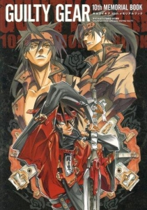 Guilty Gear 10th Anniversary Memorial Book Cover. Click here to view bigger image