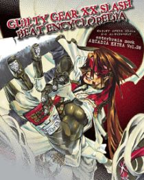 Guilty Gear XX Slash Beat Encyclopedia Cover. Click here to view bigger image