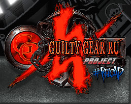 GuiltyGear Logo