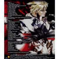 Guilty Gear X OST Back. Click here to view bigger image