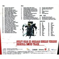 Guilty Gear XX #Reload: OST - Korean Version Back. Click here to view bigger image