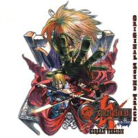Guilty Gear XX #Reload: OST - Korean Version Cover. $s_click_here