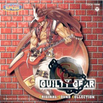 Guilty Gear OST